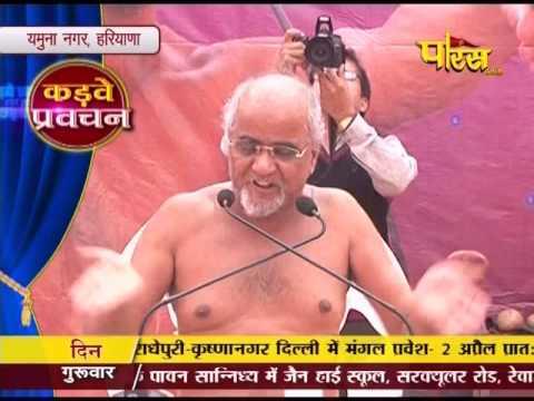Muni Shri Tarun Sagar Ji Maharaj | Pravachan | Ep - 519