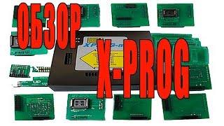Обзор программатора X-prog