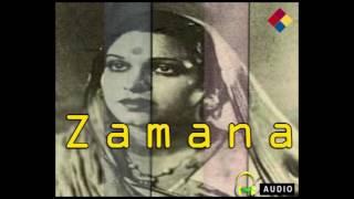Ae Dard Zaraa Dam Le | Zamana 1938 | Amirbai Karnataki