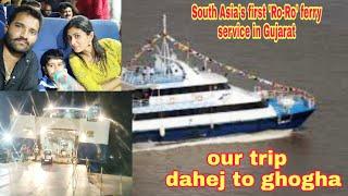 roro ferry trip...travel  dahej to ghogha...wow... bahot enjoy kiya hamne new adventure trip