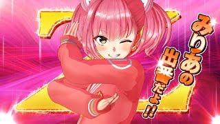 【ポケモン】皆見て見て~♪桜樹みりあちゃんが可愛過ぎる☆【バーチャルYoutuber】