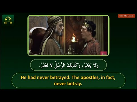 Learn Arabic by Movie Clips - Episode 2 - A dialogue between Caesar and Abu Sufyan.