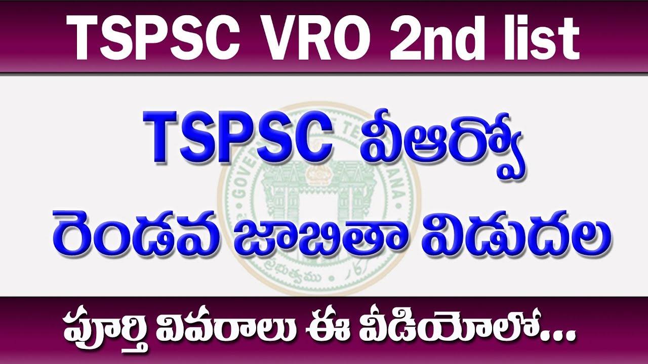 Tspsc Vro 2nd Spell Certificate Verification List Youtube