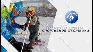 Вилючинск горнолыжный комплекс