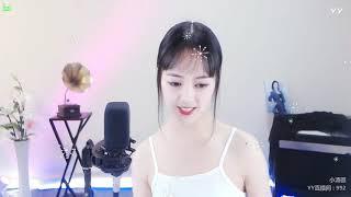 【KPOP Random Dance】【YY LIVE】【燃舞蹈】【Douyin】【抖音歌曲】【Artists Singing】【YY LIVE Shenqu】【YY神曲】 YY LIVE 小汤圆