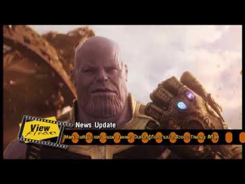 Viewfinder170361 1 3 Mark Ruffalo เผย Bruce Banner เป็นคนที่รู้ถึงความน่ากลัวของ Thanos ดีที่สุด