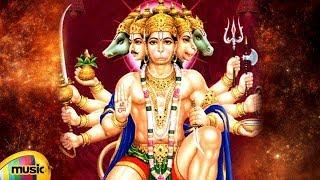 Lord Hanuman Songs | Veeranjaneya Song | Telugu Devotional Songs | Bhakti Songs | Mango Music