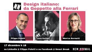 Design italiano: da Geppetto a alla Ferrari
