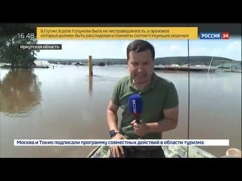 Паводок в Иркутской области за ночь уровень реки Ия поднялся на рекордные 14 метров
