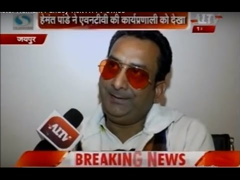 Bollywood Actor Hemant Pandey visit A1TV Office