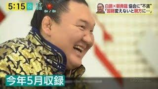 大相撲のニュース一覧です。 是非チャンネル登録やグッドクリックなども...