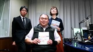 ゲスト:音楽の森ヴァース 鎌田政美さん.