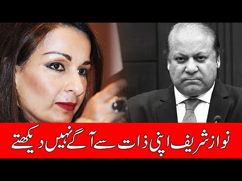 Sharif Family is trying to fool everyone, says PPP Sherry Rehman   24 News HD