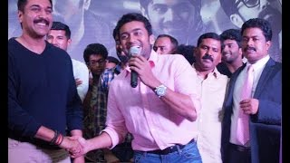 Surya Graces Lavender Movie Audio Launch for Rahman