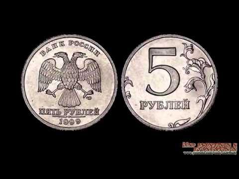 Какие дорогие старые монеты дорогие монеты царской россии фото