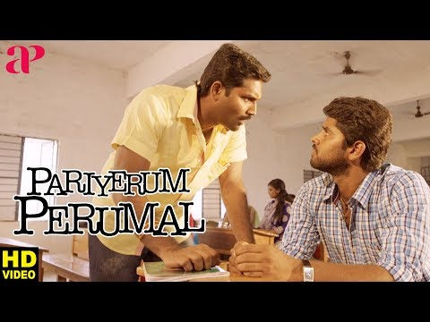 Pariyerum Perumal Movie Scenes | Kathir And Lijesh Fight | Yogi Babu | Anandhi | பரியேறும் பெருமாள்