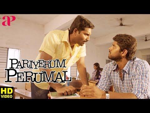 Pariyerum Perumal Movie Scenes | Kathir and Lijesh fight | Yogi Babu | Anandhi | பரியேறும் பெருமாள்
