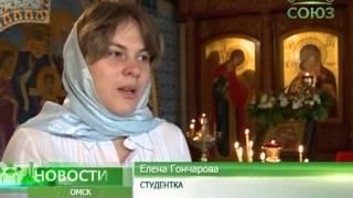 Молебен перед началом учебного года в Омске