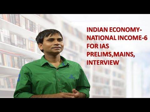Indian Economy-CSO,NSSO,राष्ट्रीय संखियाकी आयोग