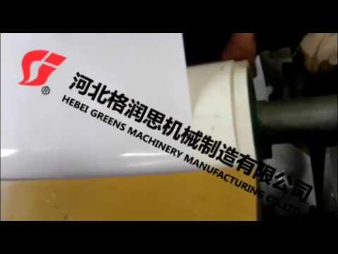 silicone paper making machine