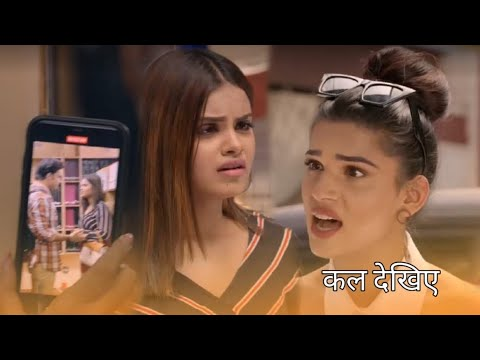 Bepnah pyaar   22 july full episode   Pragati and Raghbir Romance   Sukanya Pragati New plan from YouTube · Duration:  1 minutes 51 seconds