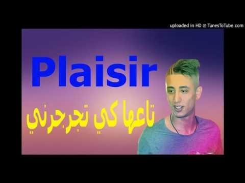 plaisir ta3ha