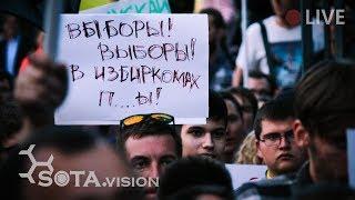 Смотреть видео В поддержку незарегистрированных кандидатов. Митинг. Санкт-Петербург онлайн