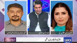 Dusra Rukh – 22nd October 2017 - Dawn News