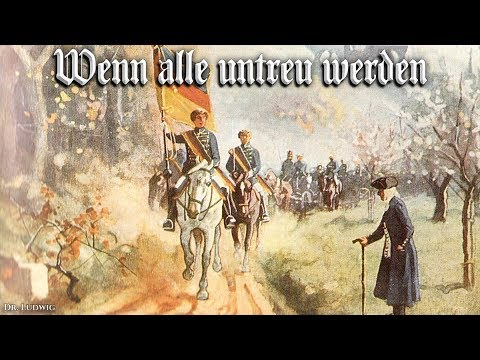 Wenn alle untreu werden ✠ [German folk song][+ english translation]