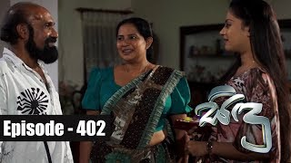 Sidu | Episode 402 20th February 2018 Thumbnail