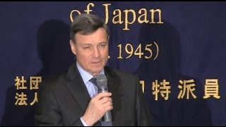 "Hans Dietmar Schweisgut: ""FTA and EU - Japan Relationship"""