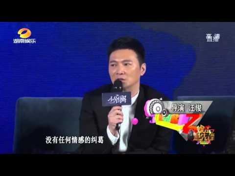 《娱乐急先锋》泰版《琅琊榜》梅长苏将颠覆想象 Mango Feed【芒果TV官方版】