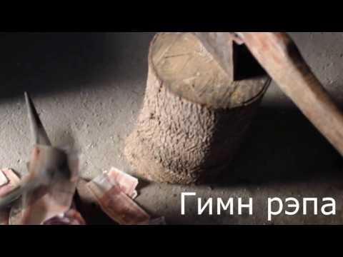 140 BPM BATTLE: Edik Kingsta X Соня Мармеладова текст