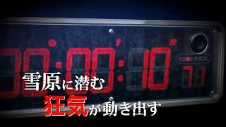 trailer detective conan the movie 15 a quarter of silence thai eng sub