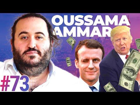 #73 OUSSAMA AMMAR SANS FILTRE