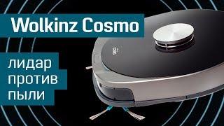 Робот-пылесос Wolkinz Cosmo: космос без пыли —первый обзор робота-пылесоса в 2018 году