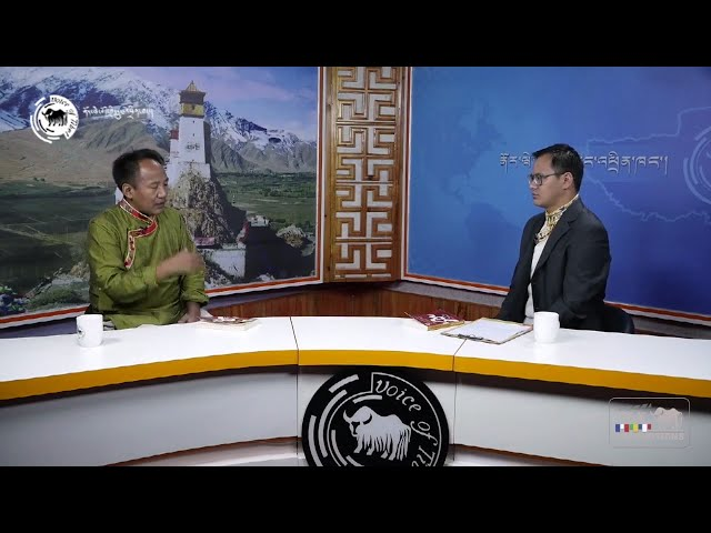 Art and Culture of Tibet: Normative Form and Diction of Official Letter