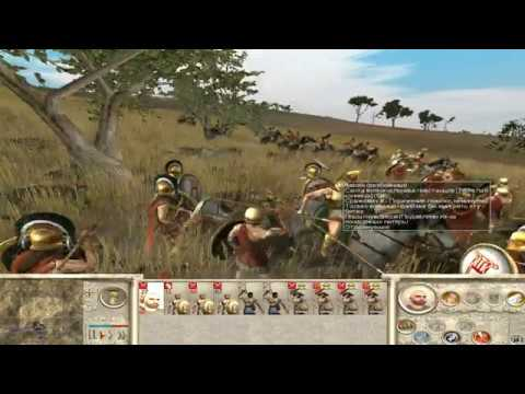Афины, трепещите!!! Hybris. Спарта_13. Rome: Total War: Barbarian Invasion