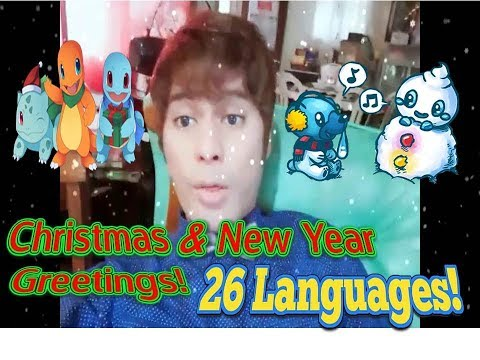 "How to say ""Merry Christmas and Happy New Year"" in 26 languages"