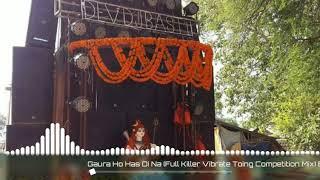 Bol Bam naya song DJ Shyam Babu hi tech