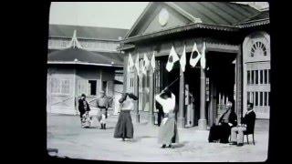 1897 Itto Ryu film