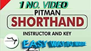 English shorhand video 1 you can learn in few months