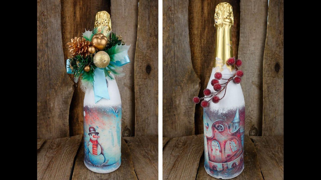 Как сделать новогоднюю бутылку шампанского фото 557