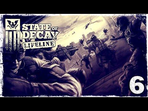Смотреть прохождение игры State of Decay YOSE. LIFELINE DLC #6: Зачистка с гранатометом.