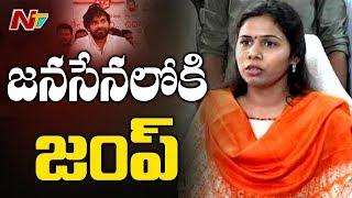 Bhuma Akhila Priya To Join Janasena ?   Off The Record   NTV