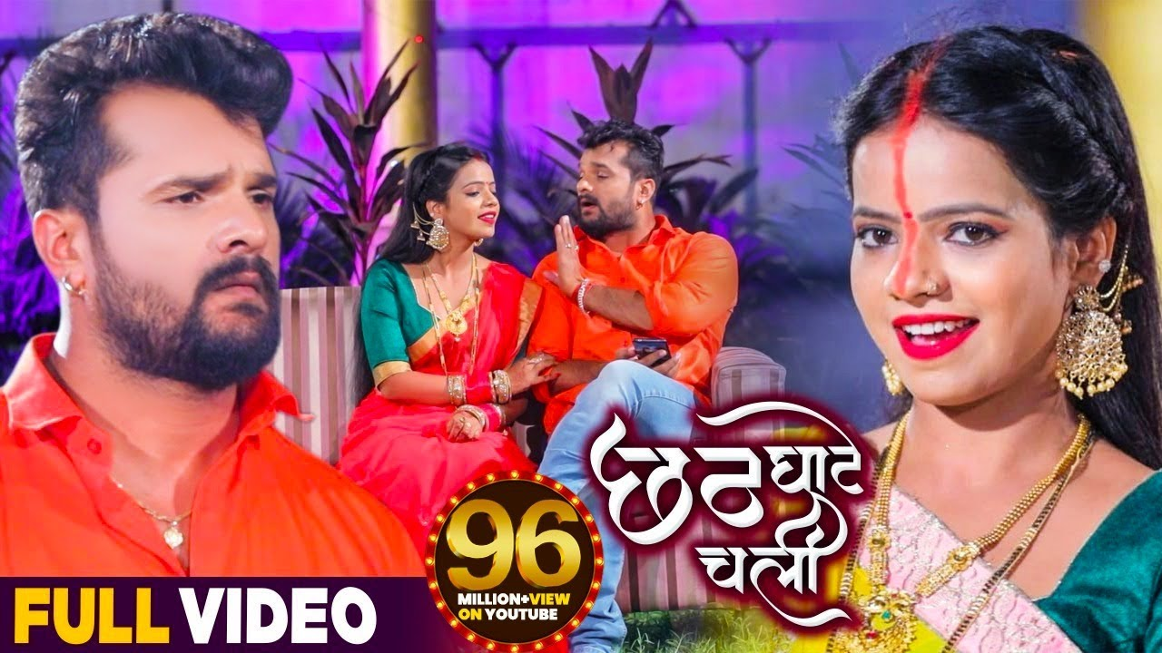 Download #VIDEO   छठ घाटे चली   #Khesari Lal Yadav , #Antra Singh Priyanka   Bhojpuri Chhath Song 2020