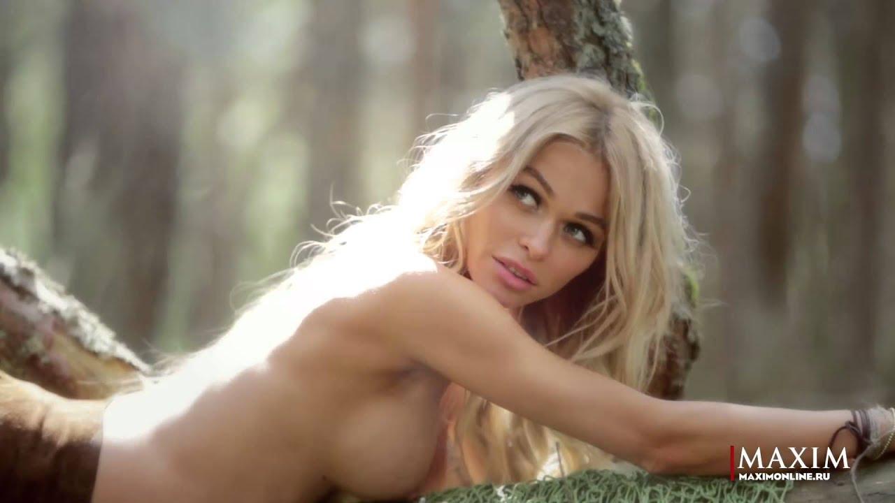 Порно  мужской журнал MAXIM