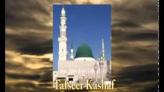 3/4 Islam gegen Schiiten - Lebt Jesus? - Islam Ahmadiyya