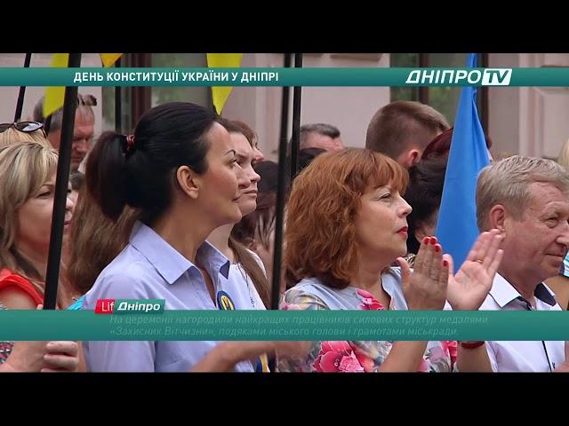 LIFE DNIPRO: День Конституції України у Дніпрі