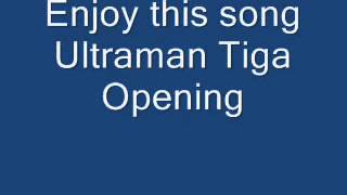 Gambar cover Ultraman Tiga Opening Song